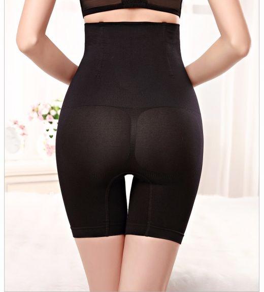 Gaine Ultra Amincissante Sans Couture jambes longues